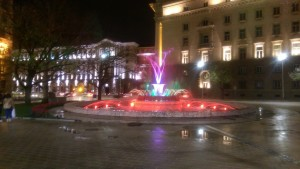 Президенсъво на Република България