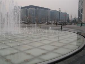 Xidan Fountain China